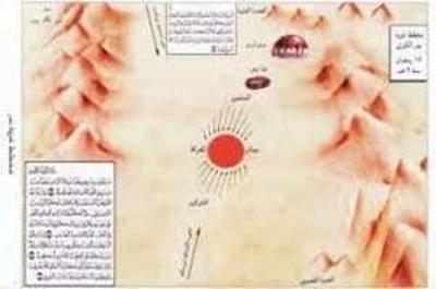 3 11 Peristiwa Bersejarah Islam di Bulan Ramadhan